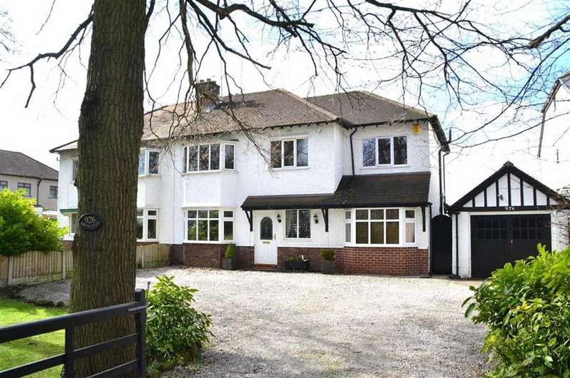 4 Bedrooms Semi Detached House for sale in Chester Road, Great Sutton, CH66