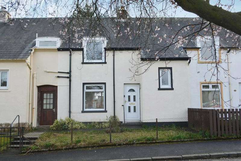 2 Bedrooms Terraced House for sale in Morley Crescent , St. Ninians, Stirling, FK7 0PX