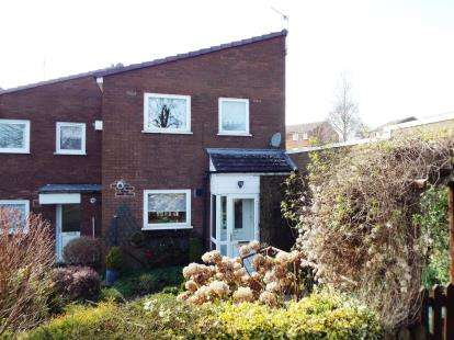 3 Bedrooms End Of Terrace House for sale in Sunfield, Romiley, Stockport, Greater Manchester