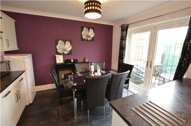 3 Bedrooms Terraced House for sale in Mercier Close, Yate, BRISTOL, BS37 7RA