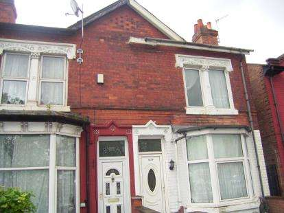 3 Bedrooms End Of Terrace House for sale in Washwood Heath Road, Ward End, Birmingham, West Midlands