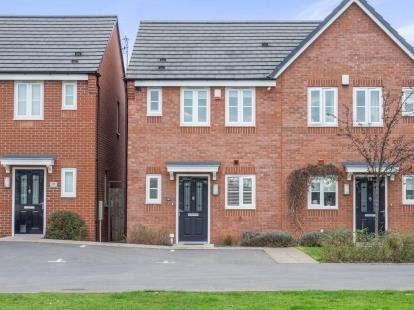 2 Bedrooms Semi Detached House for sale in Phil Collins Way, Arley, Coventry, Warwickshire
