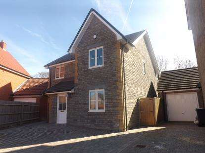 4 Bedrooms Detached House for sale in Blue Cedar Close, Yate, Bristol, South Gloucestershire