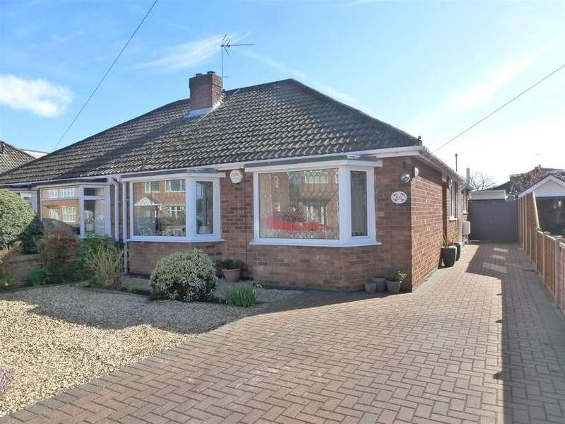 2 Bedrooms Semi Detached Bungalow for sale in Peaks Avenue, New Waltham, Grimsby