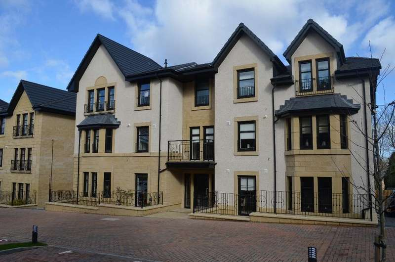 2 Bedrooms Apartment Flat for sale in Sycamore Gardens, Central Avenue, Cambuslang, South Lanarkshire, G72 8AY