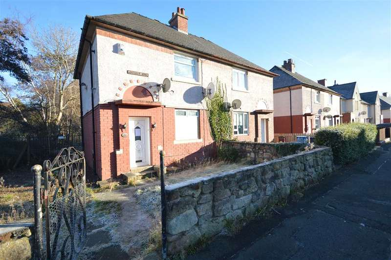 2 Bedrooms Semi Detached House for sale in Backmuir Road, Hamilton