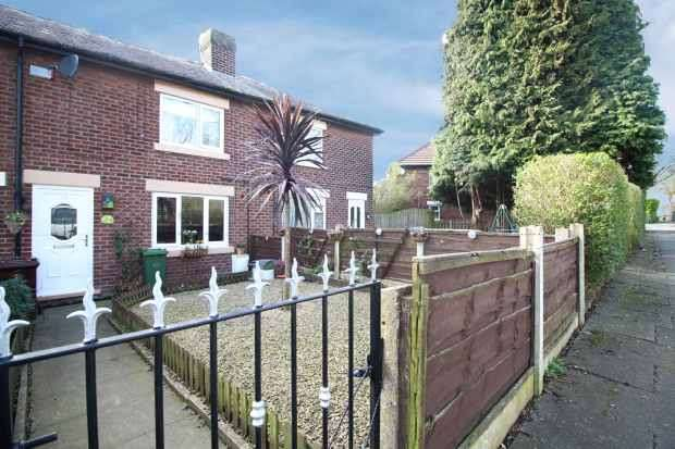 2 Bedrooms Terraced House for sale in Bradley Green Road, Hyde, Cheshire, SK14 4NE