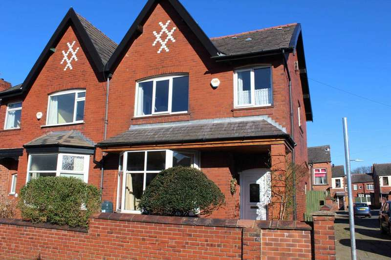 3 Bedrooms Semi Detached House for sale in Moorside Avenue, Heaton