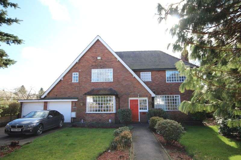 5 Bedrooms Detached House for sale in BAMFORD WAY, Bamford, Rochdale OL11 5NA