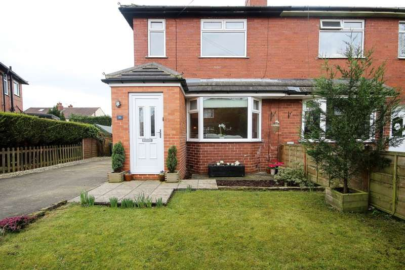 2 Bedrooms Semi Detached House for sale in Lynnfield Gardens, Leeds, West Yorkshire, LS15