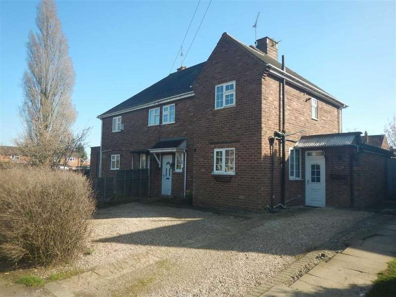 3 Bedrooms Semi Detached House for sale in Donnithorne Avenue, Attleborough, Nuneaton, Warwickshire, CV10