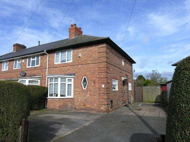 3 Bedrooms End Of Terrace House for sale in Warren Farm Road,Kingstanding,Birmingham