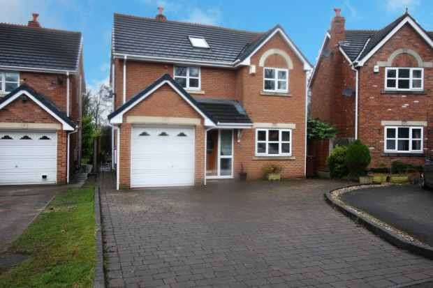 5 Bedrooms Detached House for sale in The Hamlet, Chorley, Lancashire, PR7 4EG