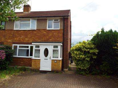 3 Bedrooms Semi Detached House for sale in Tollgate Road, Waltham Cross, Hertfordshire