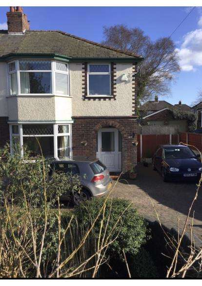 3 Bedrooms Semi Detached House for sale in Heath Road, Runcorn, Cheshire, WA7