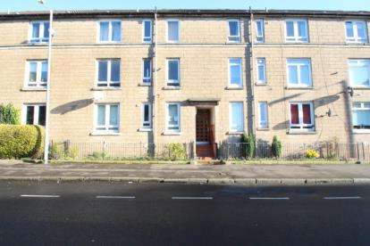 2 Bedrooms Flat for sale in Stevenson Street, Glasgow