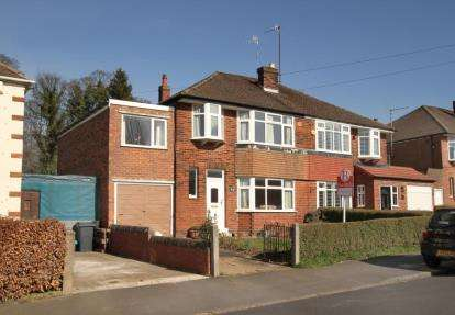 4 Bedrooms Semi Detached House for sale in Norton Park View, Sheffield, South Yorkshire