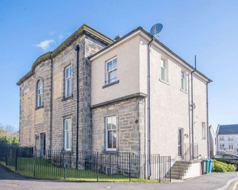4 Bedrooms House for sale in 3 Priory House, Edgar Street, Dunfermline - Four Bedroom Townhouse