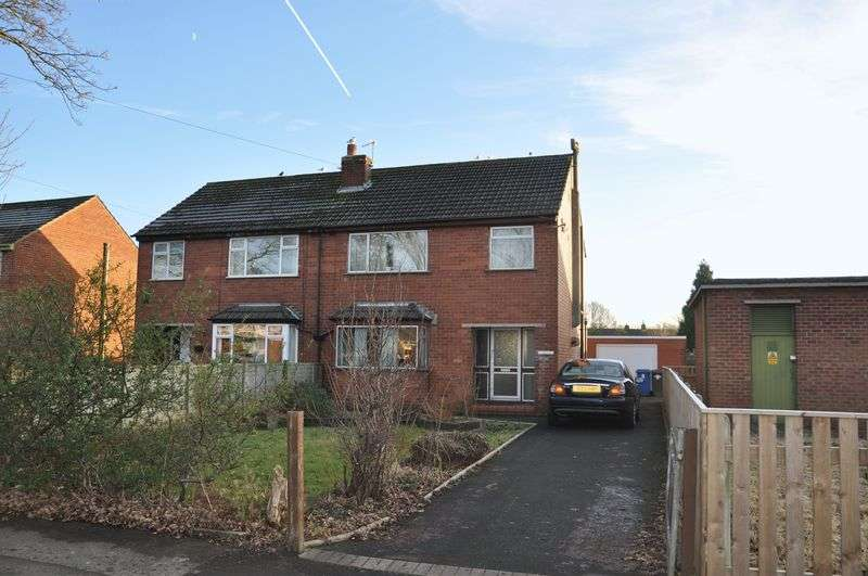 3 Bedrooms Semi Detached House for sale in Runshaw Lane, Euxton