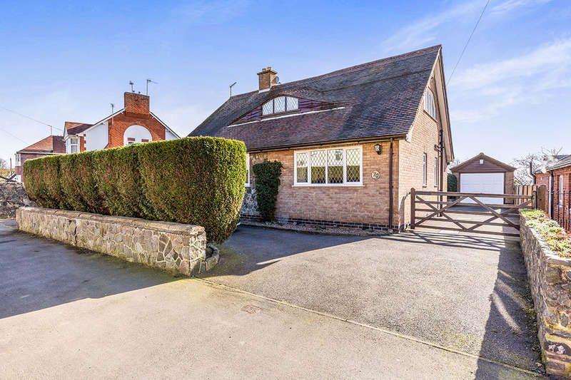 2 Bedrooms Detached Bungalow for sale in Forest Road, Coalville, LE67