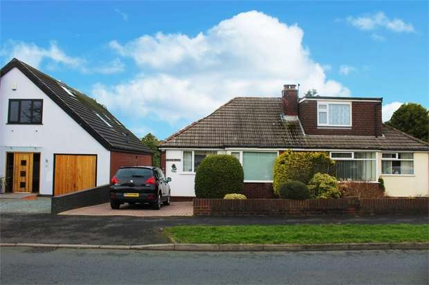 2 Bedrooms Semi Detached Bungalow for sale in Brookside Road, Fulwood, Preston, Lancashire