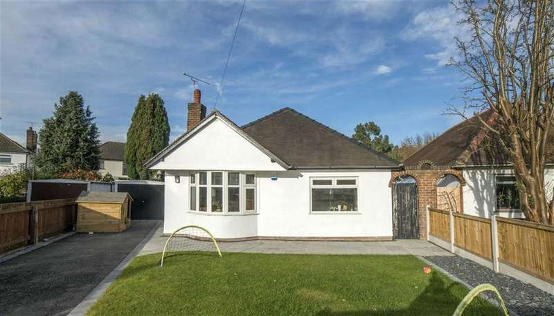 3 Bedrooms Detached Bungalow for sale in Willow Close, Upton