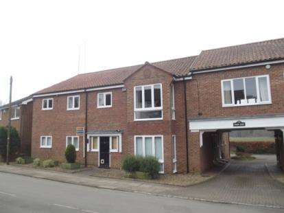 2 Bedrooms Flat for sale in Bishops Court, Low Road West, Shincliffe, Durham, DH1