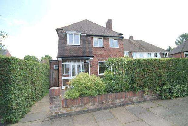 3 Bedrooms Detached House for sale in Ensbury Gardens, Evington, Leicester, LE5