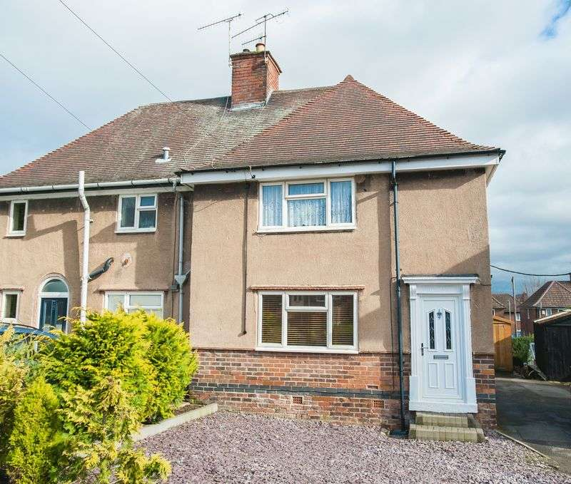 2 Bedrooms Semi Detached House for sale in St. Augustines Mount, Birdholme - Good Sized Rear Garden
