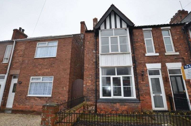 2 Bedrooms House for sale in Grammar School Road, Brigg