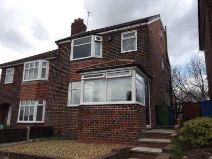 3 Bedrooms Semi Detached House for sale in Elm Tree Road, Bredbury, Stockport, Greater Manchester