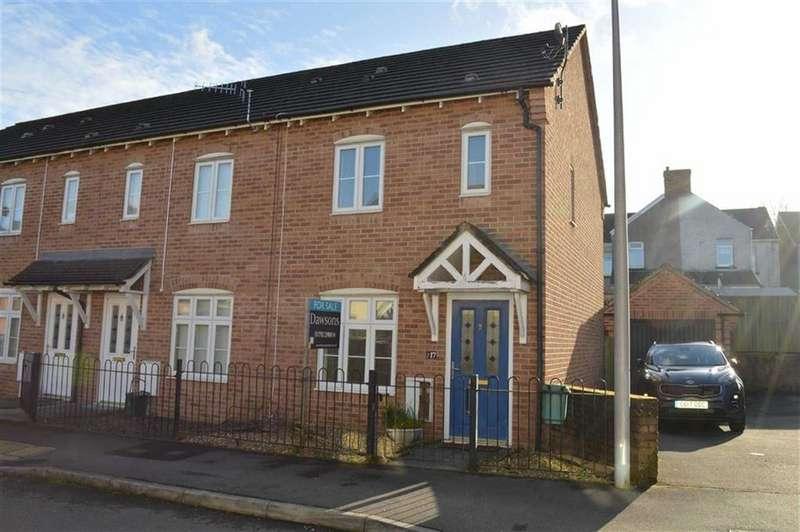 2 Bedrooms End Of Terrace House for sale in Heol Y Gwartheg, Gowerton, Swansea