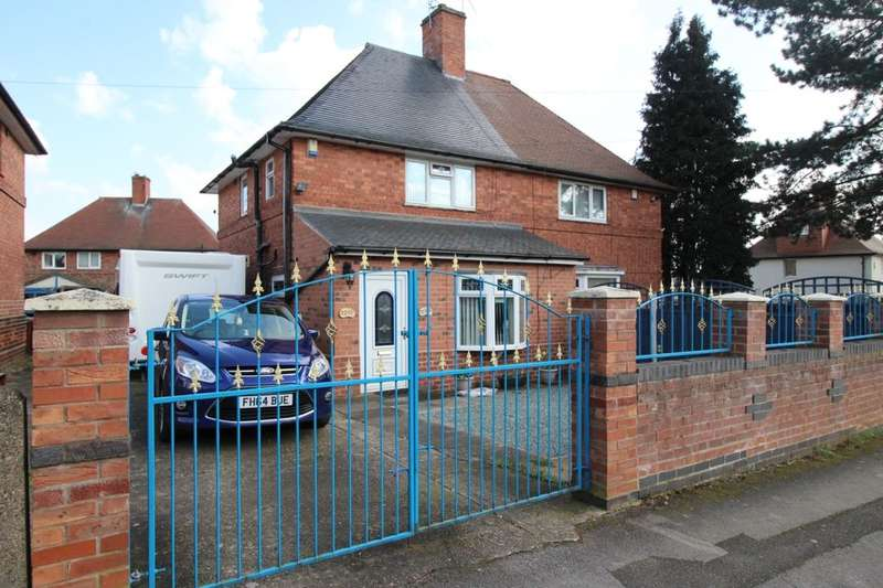 3 Bedrooms Semi Detached House for sale in Tunstall Crescent, Nottingham, NG8