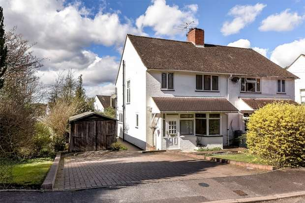 3 Bedrooms Semi Detached House for sale in White City, CROWTHORNE, Berkshire