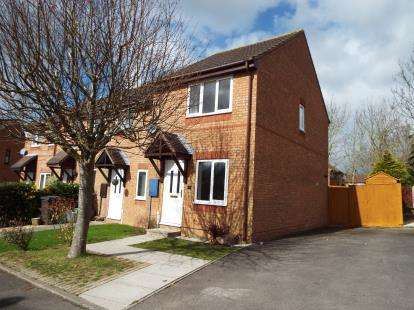 2 Bedrooms End Of Terrace House for sale in Ormonds Close, Bradley Stoke, Bristol, Gloucestershire