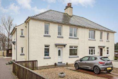 3 Bedrooms Flat for sale in McKinlay Crescent, Irvine, North Ayrshire
