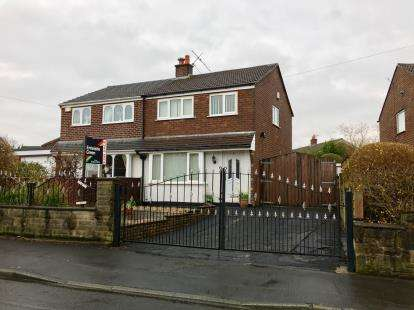 3 Bedrooms Semi Detached House for sale in Kirkstall Drive, Chorley, Lancashire, PR7