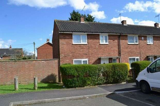 3 Bedrooms End Of Terrace House for sale in Broughton Place, Eastfield, Northampton NN3 2RS