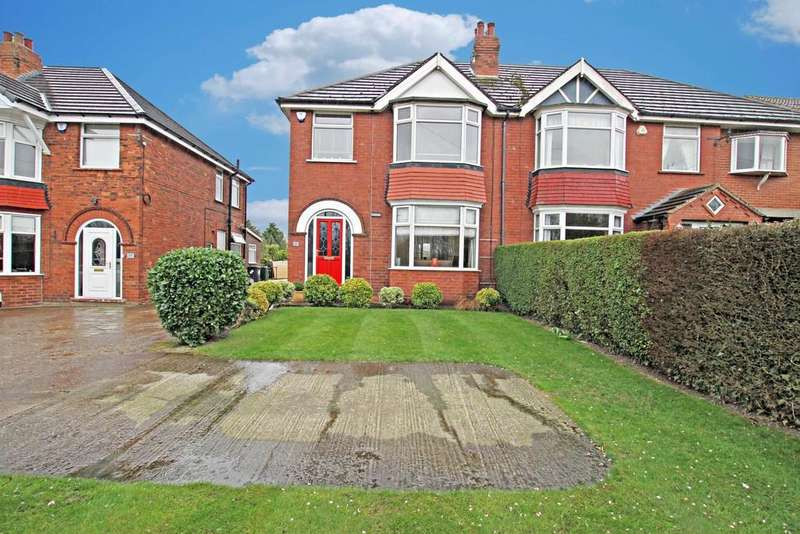 3 Bedrooms Semi Detached House for sale in Sheffield Road, Warmsworth, Doncaster, DN4 9QX