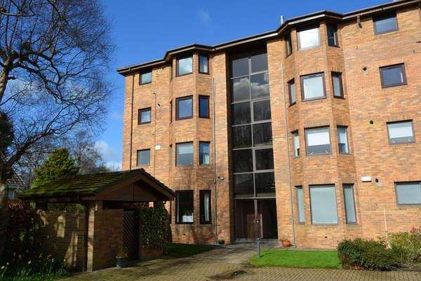 2 Bedrooms Flat for sale in Flat 6, 31 Alexandra Avenue, Lenzie, Glasgow, G66 5BG
