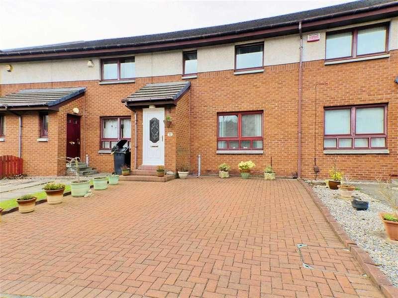 3 Bedrooms Detached House for sale in Oakwood Drive, Coatbridge, COATBRIDGE