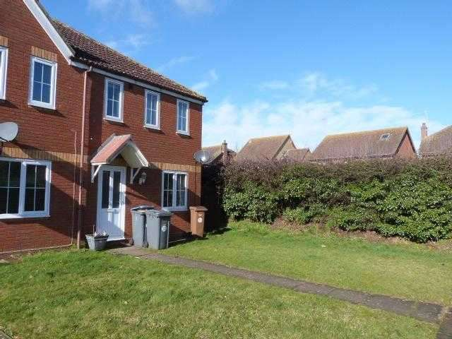 2 Bedrooms End Of Terrace House for sale in Banyard Close, Grange Farm, Kesgrave, Ipswich