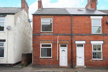 2 Bedrooms End Of Terrace House for sale in Charles Street, Chesterfield, Derbyshire