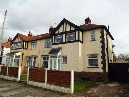 3 Bedrooms Semi Detached House for sale in Booker Avenue, Liverpool, Merseyside, L18