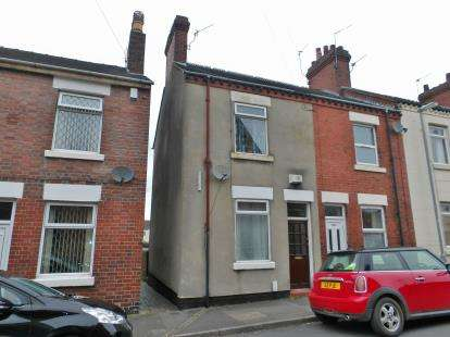 3 Bedrooms End Of Terrace House for sale in Nelson Street, Newcastle, Staffordshire