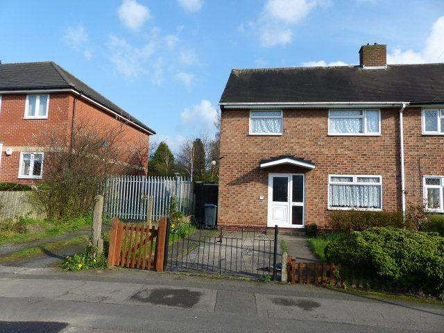 3 Bedrooms Semi Detached House for sale in Queslett Road,Great Barr,Birmingham