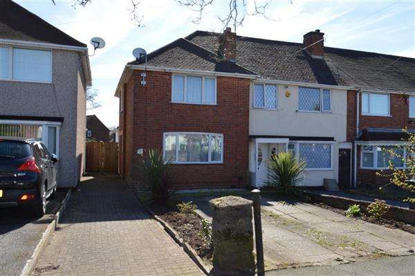 2 Bedrooms End Of Terrace House for sale in Stanhope Way, Pheasey Estate, Great Barr, Birmingham