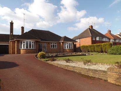 3 Bedrooms Bungalow for sale in Spies Lane, Halesowen, Birmingham, West Midlands