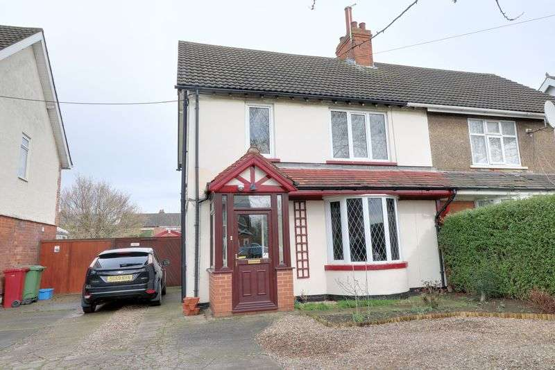 3 Bedrooms Semi Detached House for sale in Burringham Road, Scunthorpe