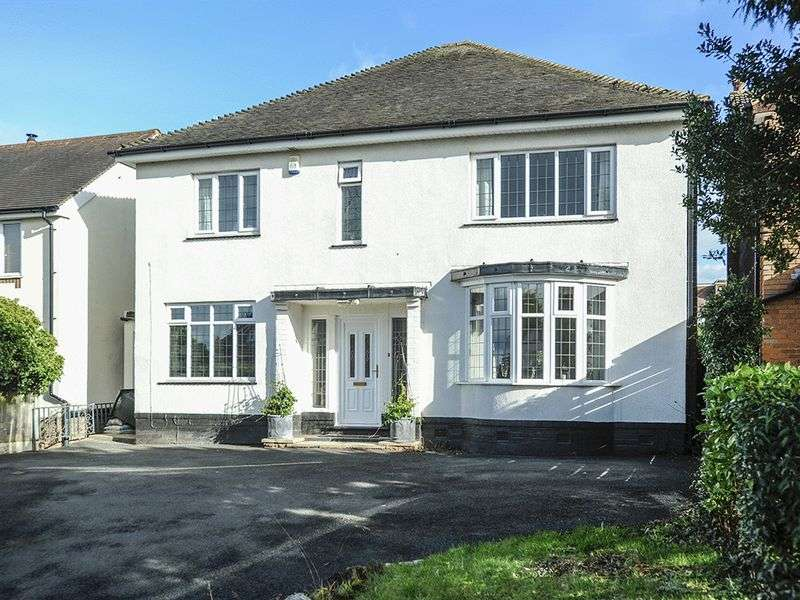4 Bedrooms Detached House for sale in 'Whinfell' Ham Lane, Pedmore, Stourbridge